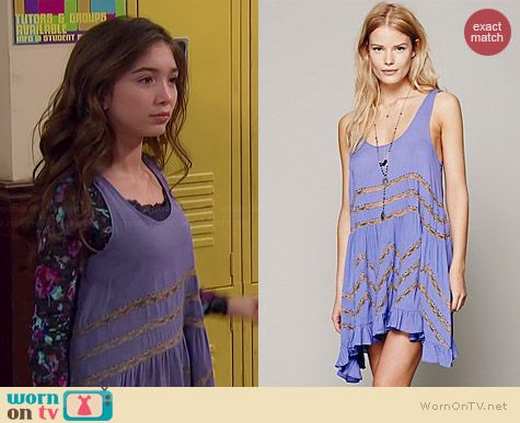Riley's purple lace striped dress on Girl Meets World.  Outfit Details: http://wornontv.net/36053/ #GirlMeetsWorld