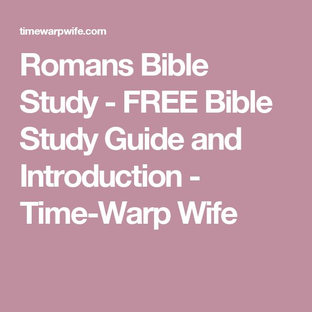 study guide introduction to the bible Directions this is a study guide and you are to follow exactly the directions and model for doing study guides which you will find in the syllabus.