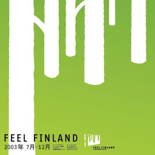 Feel Finland – a cluster of events exporting  Finnish culture to Japan | Designed by: Pekka Piippo