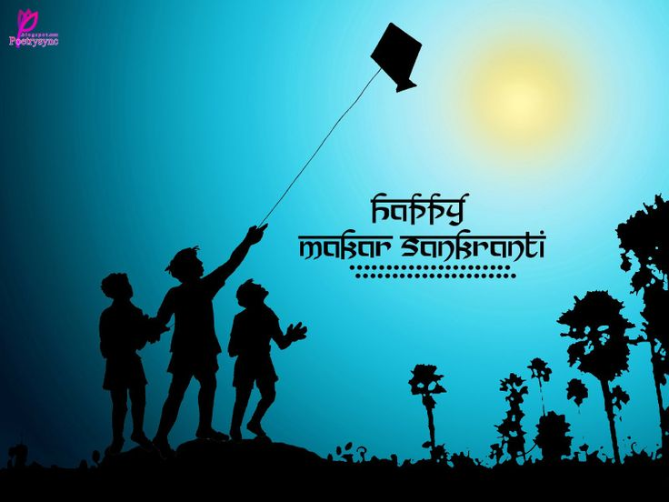 Poetry: Makar Sankranti HD Wallpapers with Wishes Quotes