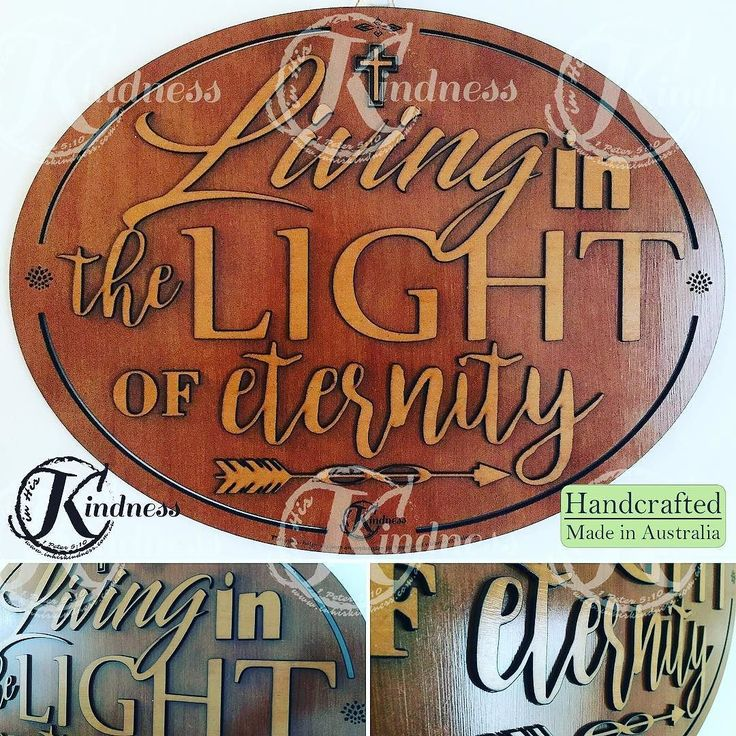 Living today like there's something more to this life. #inhiskindness #inspirationalquotes #livinginthelightofeternity #living #light #eternity #kindness #love #bethegood #makeadifference #lasercut #laserengraving #woodworking #unique #creativity #art #homedecor #wallart #madeinaustralia #madewithlove #handcrafted