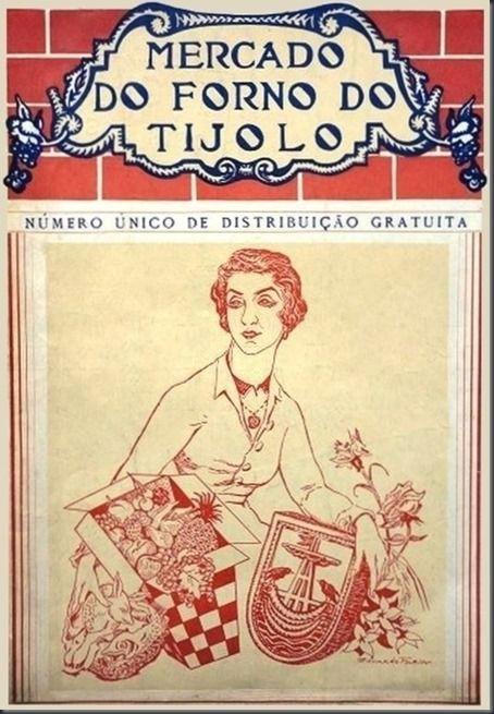 Restos de Colecção: Mercado do Forno do Tijolo