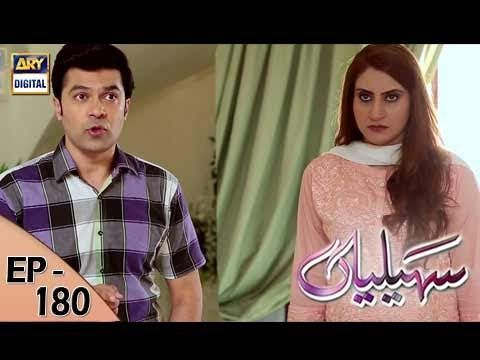Saheliyaan Episode 180 in HD Quality - Ary Digital Dramas Online