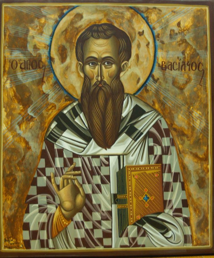 Full of Grace and Truth: Excerpt from the Homily on the Circumcision of Christ and St. Basil the Great, by St. Andrew of Crete