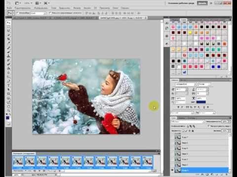 Уроки Photoshop-Как увеличить число кадров в анимации под число слоев в футаже - YouTube