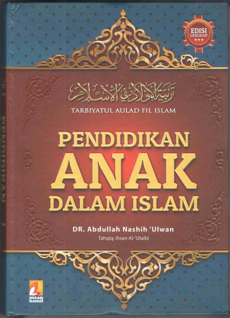 Education exists in Islam