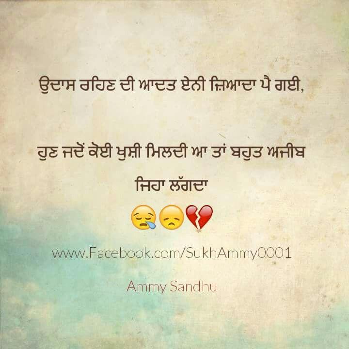 Punjabi Sad Quote: Pin On Sad Story