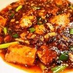 中国料理 六徳 恒河沙 (チュウゴクリョウリリットクゴウガシャ) - 新福島/中華料理 [食べログ]