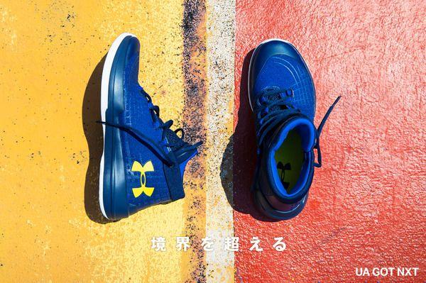 アンダーアーマー、スピード系プレーヤー向けバスケットボールシューズ「UA ゴットNXT」発売