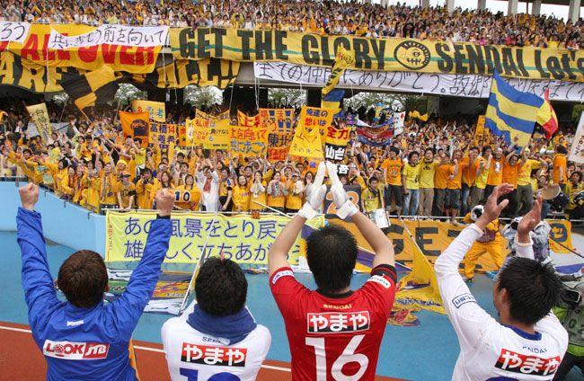 東日本大震災の影響で中断していたサッカーのJリーグが23日、7週間ぶりに再開した。被災したJ1のベガルタ仙台は神奈川・等々力陸上競技場で川崎フロンターレと対戦し、2―1で逆転勝ちした。試合後、選手はスタンドのサポーターとともに喜びを分かち合った=23日午後3時57分、等々力陸上競技場、西畑志朗撮影