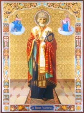 Икона Николай Чудотворец с предстоящими (ростовой) формта 30х40 см за 222 руб. Оргалит двойного тиснения