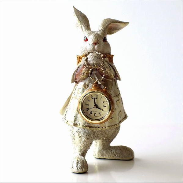 置き時計 おしゃれ かわいい うさぎ 置物 雑貨 オブジェ インテリア