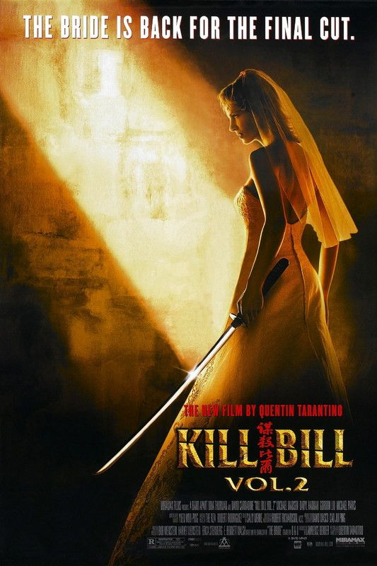 Kill Bill Vol. 2 - Mini Print