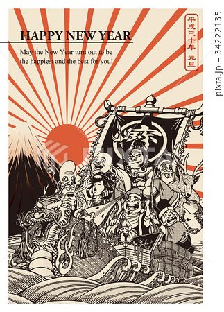 七福神の乗る宝船イラストの2018年用年賀状テンプレート色の数と