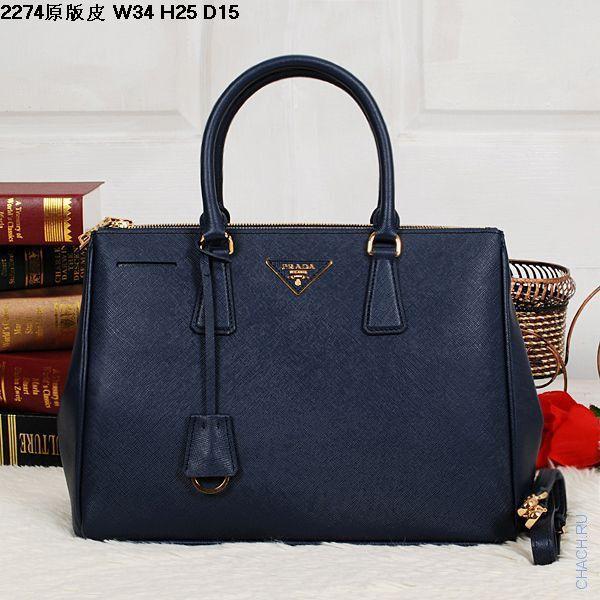 Модная кожаная женская сумка Prada синего цвета