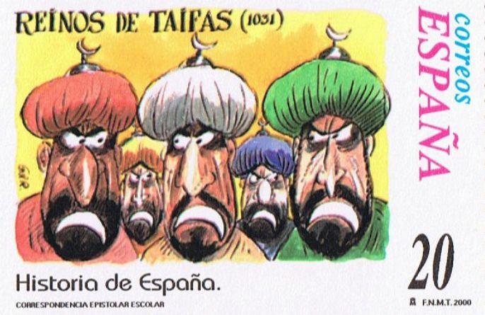 Falta de #comunicación #interdepartamental genera reinos de taifas #leadershipdevelopment #liderazgo