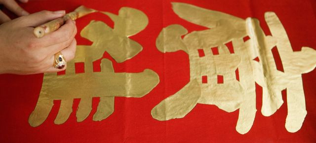 How to learn Chinese characters efficiently