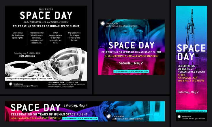 Polygraph | Space Day Ads