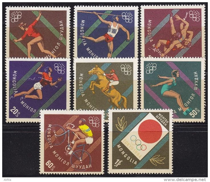 741. Mongolia, 1964, Olympic Games In Tokyo, MNH (**) - Mongolia