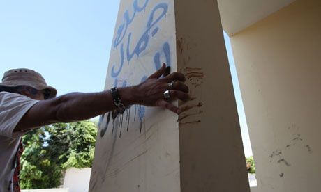 Inside the US consulate in Benghazi: material and human damage laid bare  Visit to burned-out consular building reveals extent of attack and gives Libyans a chance to disown mob and offer condolences