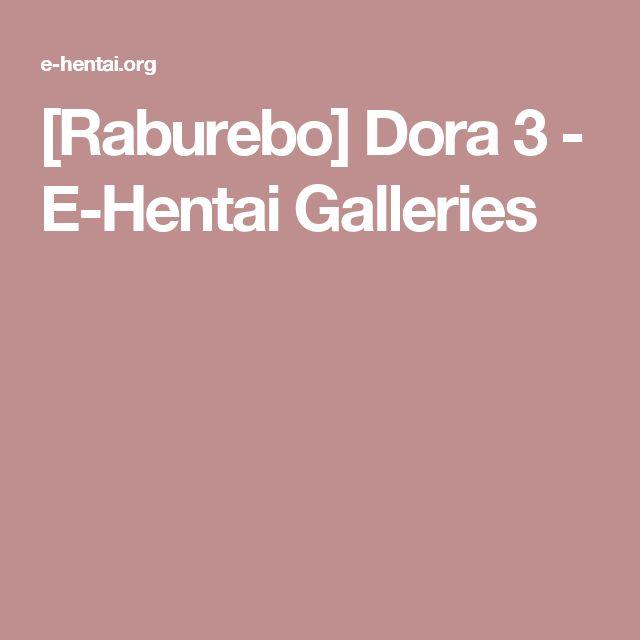 [Raburebo] Dora 3 - E-Hentai Galleries