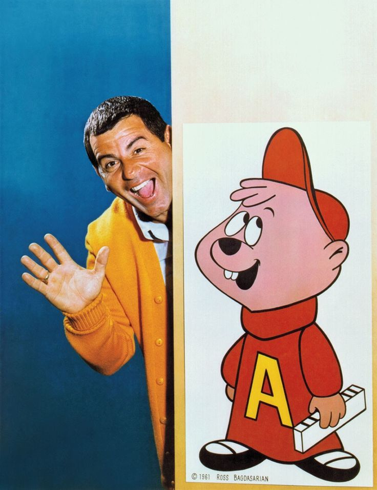 Ross Bagdasarian Aka David Seville With Alvin Alvin And The Chipmunks Chipmunks Favorite Cartoon Character