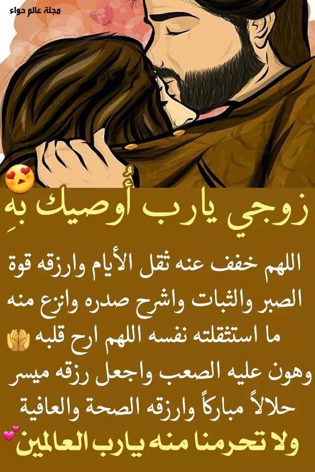 Pin Van The Noble Quran Op I Love Allah Quran Islam The Prophet Miracles Hadith Heaven Prophets Faith Prayer Dua حكم وعبر احاديث الله اسلام قرآن دعاء