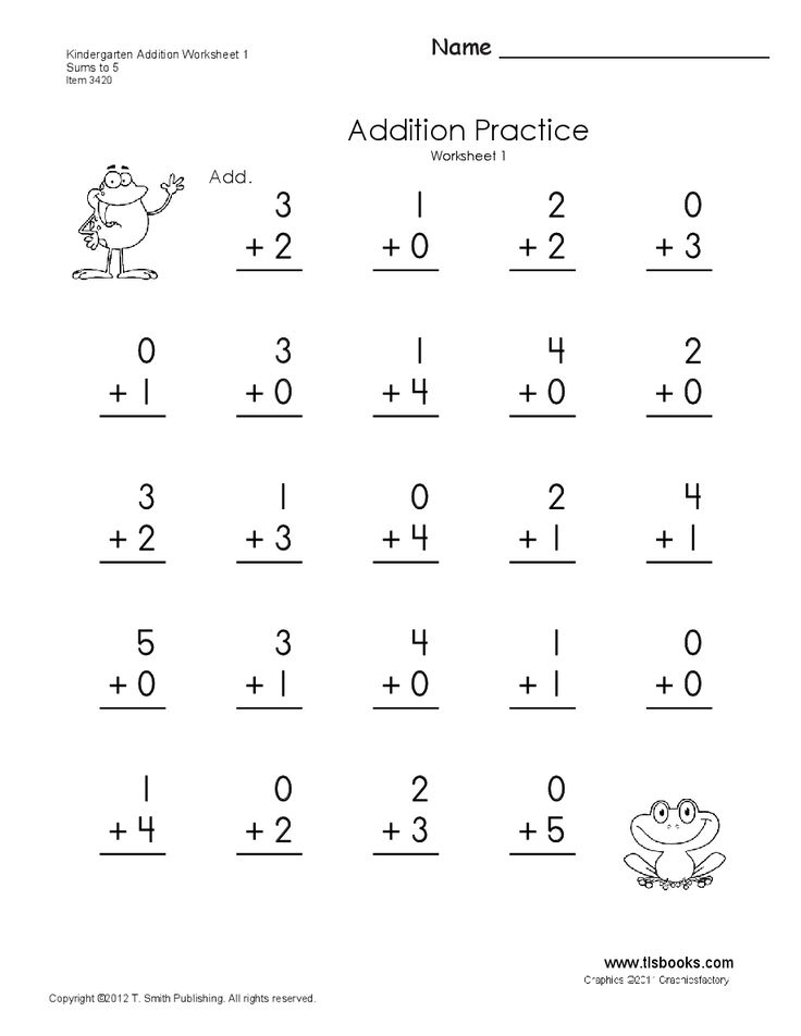 Kindergarten Addition Worksheets 1 and 2