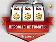 latestcasinobonuses me/eldorado casino