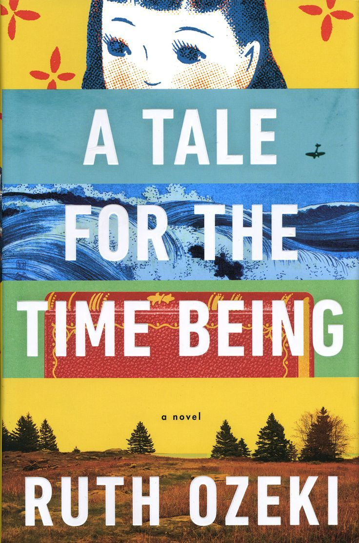 Book Cover Design for 'A Tale for the Time Being'. 漏 Jim Tierney 2013