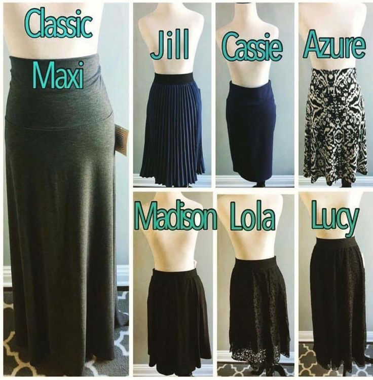Different LuLaRoe skirt styles