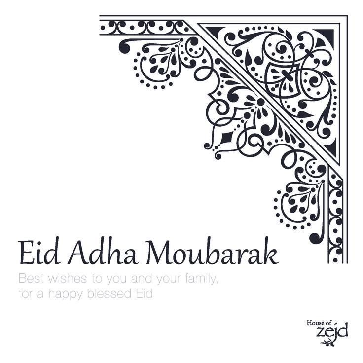 #Eid #adha #Mubarak to everyone! #holiday of #sacrifice #hoz #allaboutolive