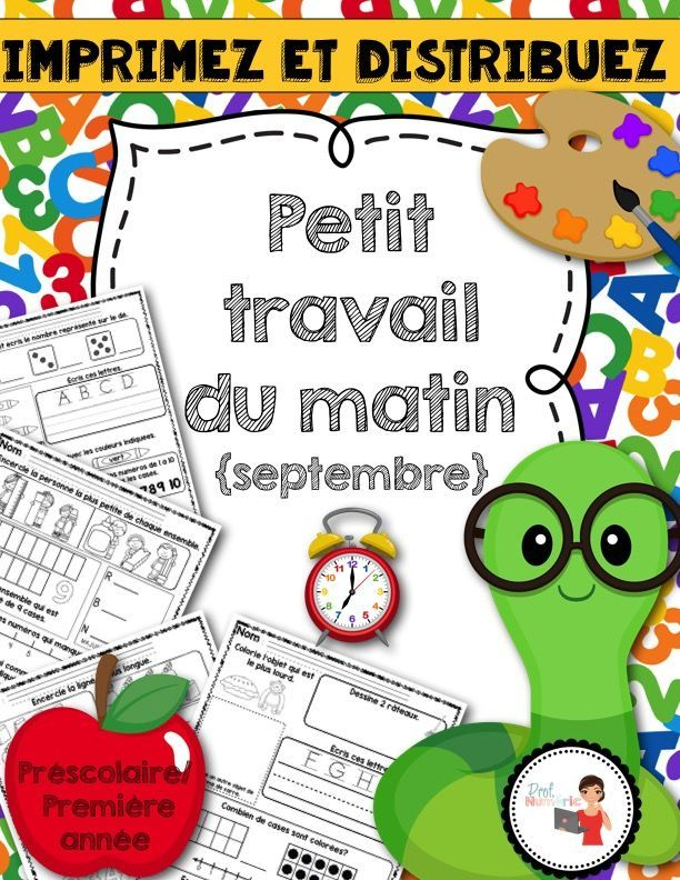 Cahier D Exercices Varies En Mathematiques Et En Francais Pour Les Eleves De 1re Annee Du French Language Learning Kids Teaching French French Language Lessons