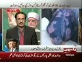 Javed Chaudhry Analysis on SC orders to arrest PM -  				 				  Today 15 January 2013 Pakistan News Full Talk Show _ Latest Talk Show Full High Quality _ Today Pakistani Talkshow HD 15/01/2013 Talk Show By Geo And Also Subscribe Our Channel Guys I Want 10000 Subscriber On My Channel   11th hour with waseem badami, 4 man show, 8pm with fareeha... - http://pakistan.mycityportal.net/2013/01/javed-chaudhry-analysis-on-sc-orders-to-arrest-pm/