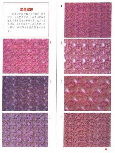 Crochet Stitches Magazine : Magazine Crochet - pattern stitches Pinterest