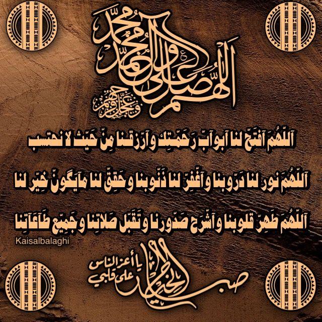Pin By Kais Albalaghi On أهل البيت عليهم السلام Arabic Arabic Calligraphy Calligraphy