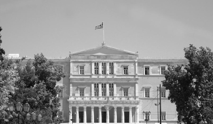 VISIT GREECE| Greek Parliament Building Athens Greece