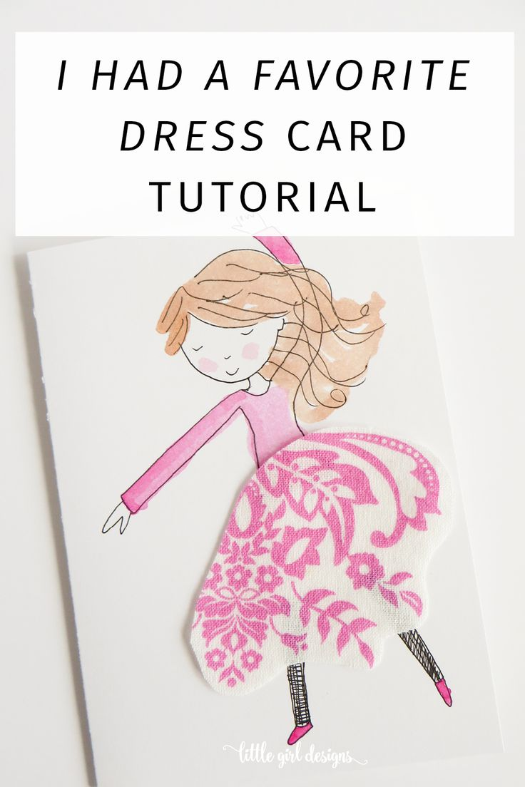 Make a card using the book, I Had a Favorite Dress as your guide. This is such a fun (and easy) project to make! Great use of scraps too!