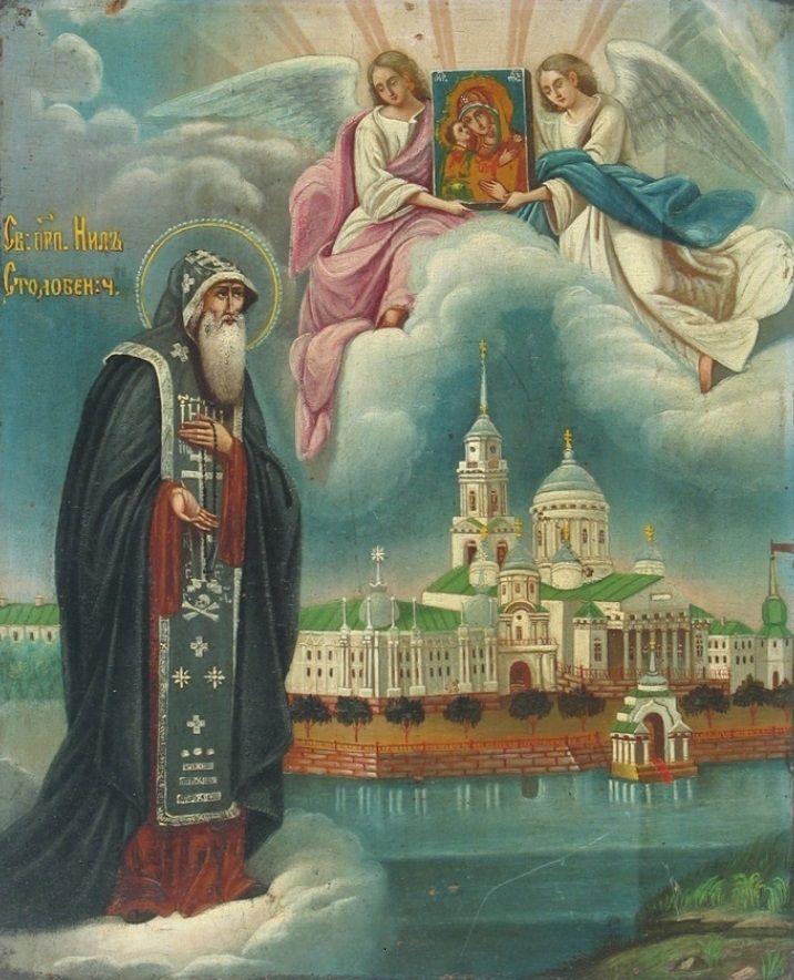 Икона Богородицы Владимирская (Селигерская) | Orthodox icons, Byzantine  icons, Christianity
