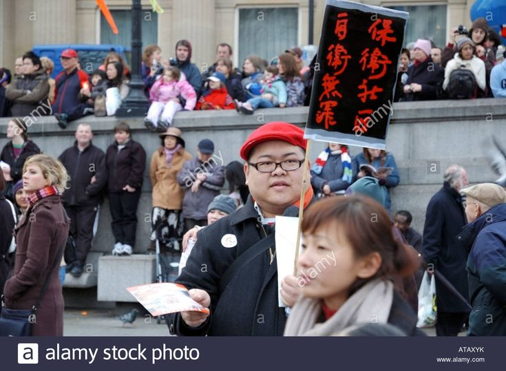 Download this stock image: Chinese man is distributing leaflets in Trafalgar Square, London. Events Chinese New Year 2005. - ATAXYK from Alamy's library of millions of high resolution stock photos, illustrations and vectors.