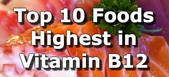 Instantly get a 1 page printable for the Top 10 Foods Highest in Vitamin B12. The page includes the top 10 foods highest in vitamin B12 with various serving sizes and types for each food category. It also lists the percent daily value each serving provides, making it easy to reach your vitamin B12 goals. The printable is yours for just $2, which is less than a cup of coffee. After your secure payment by credit card or PayPal you will instantly be given a download link, which will also be…