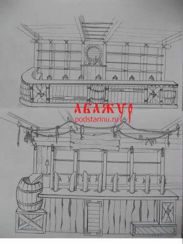 Эскиз Варианты барной стойки под старину - Эскизы,Черно Белые рисунки,чертежи - Мебель под старину разная - Абажур, мебель под старину