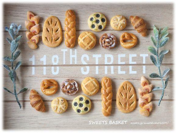 外国のパン色々♪