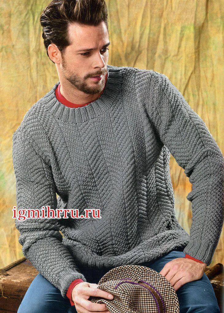 Классический мужской пуловер серого цвета. Вязание спицами для мужчин