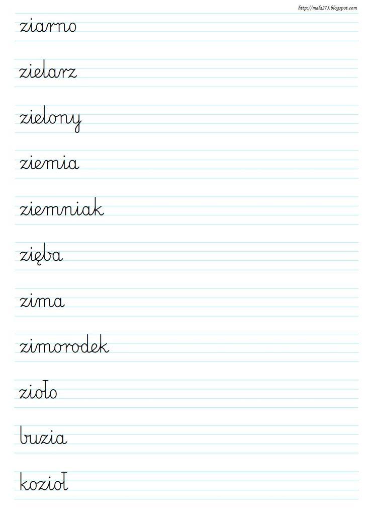 BLOG EDUKACYJNY DLA DZIECI: Alfabet
