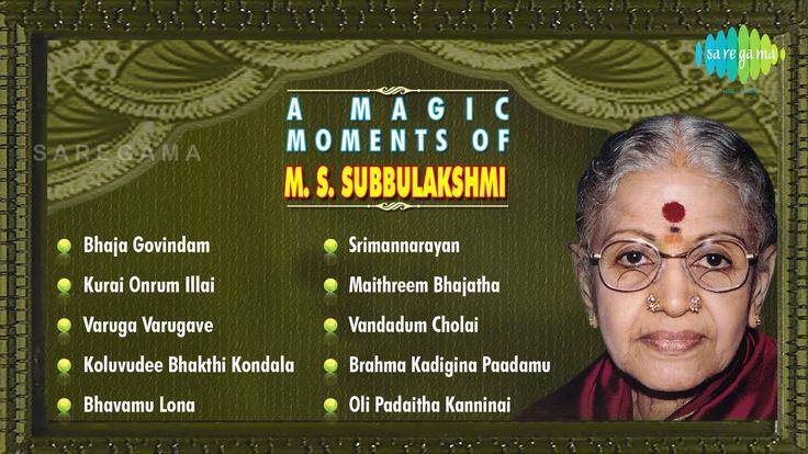 A Magic Moments of M S Subbulakshmi | Carnatic Classical Music Box | M S...