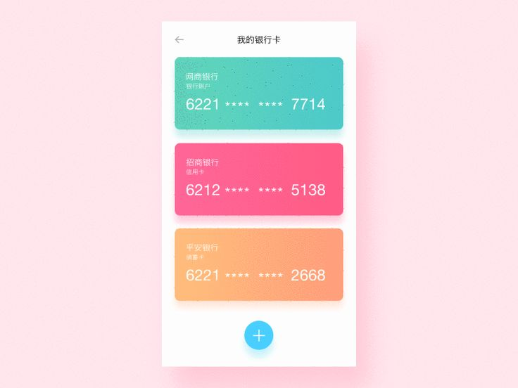 UI Interactions of the week #55 – Muzli -Design Inspiration
