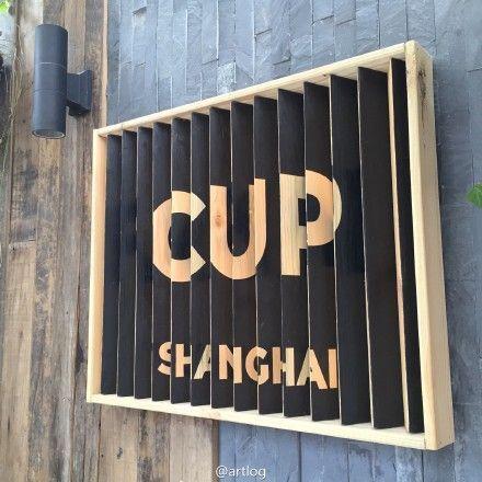 cafe signboard: