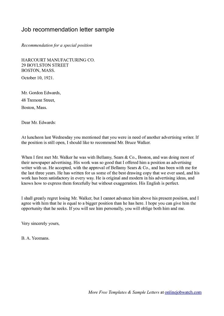 Best 25 Writing a reference letter ideas – Reference Letter for Job Sample