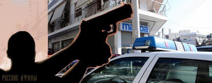 3 из 100 полицейских не позволено владеть табельным оружием http://feedproxy.google.com/~r/russianathens/~3/klzA9ghHonE/20625-3-iz-100-politsejskikh-ne-pozvoleno-vladet-tabelnym-oruzhiem.html  В то время, когда психическому здоровью полицейских, как никогда раньше угрожают стрессовые ситуации, существует сотни людей в униформе, которые так и не прошли комиссии по состоянию психического здоровья, чтобы получить разрешение на ношение оружия.